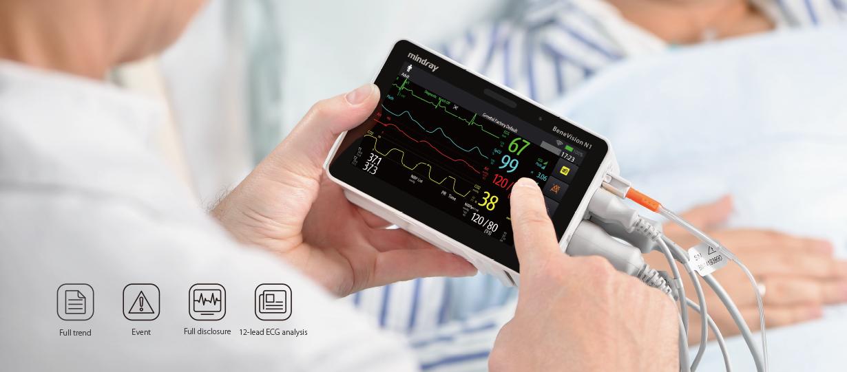 Монитор пациента BeneVision N1