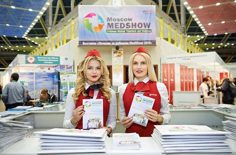 Лечение за рубежом —Moscow MedShow
