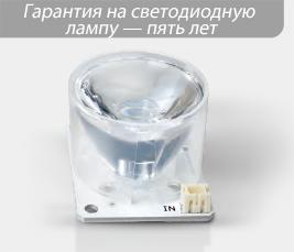 Хирургический светильник Серия HyLED 8
