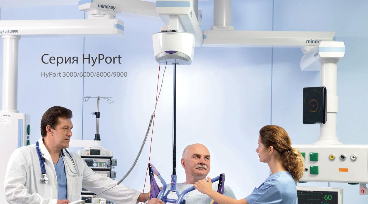 Потолочные консоли Серия HyPort